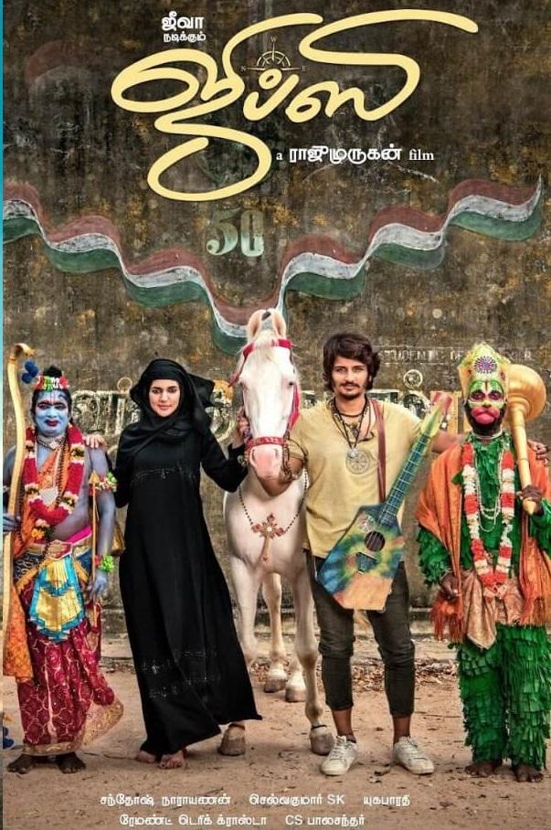 Gypsy TamilRockers