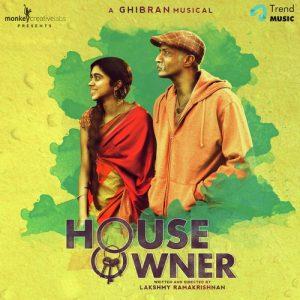 House Owner TamilRockers