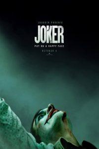 Joker Tamil Dubbed TamilRockers