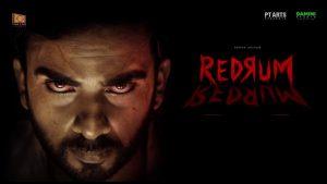Red Rum TamilRockers