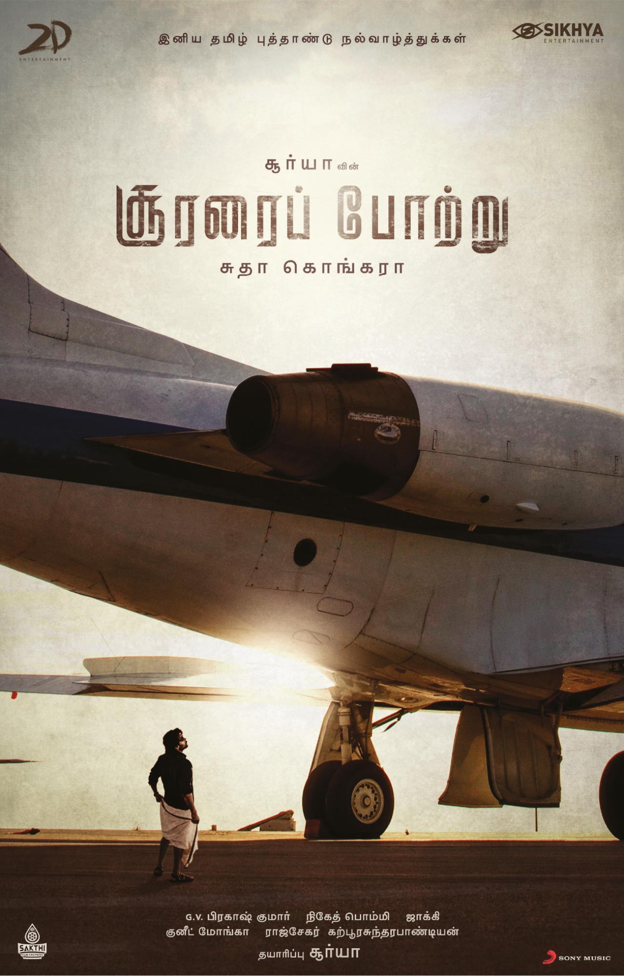 Soorarai Pottru TamilRockers