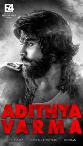 Adithya Varma TamilRockers