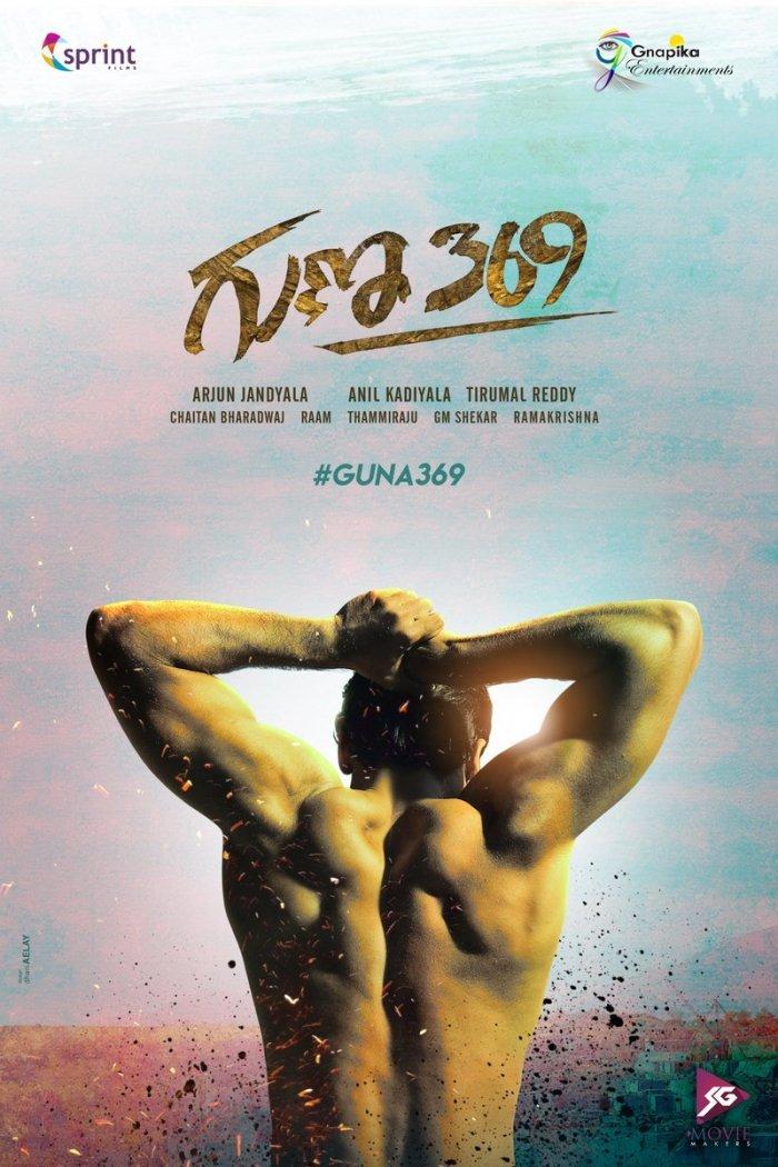 Guna 369 TamilRockers