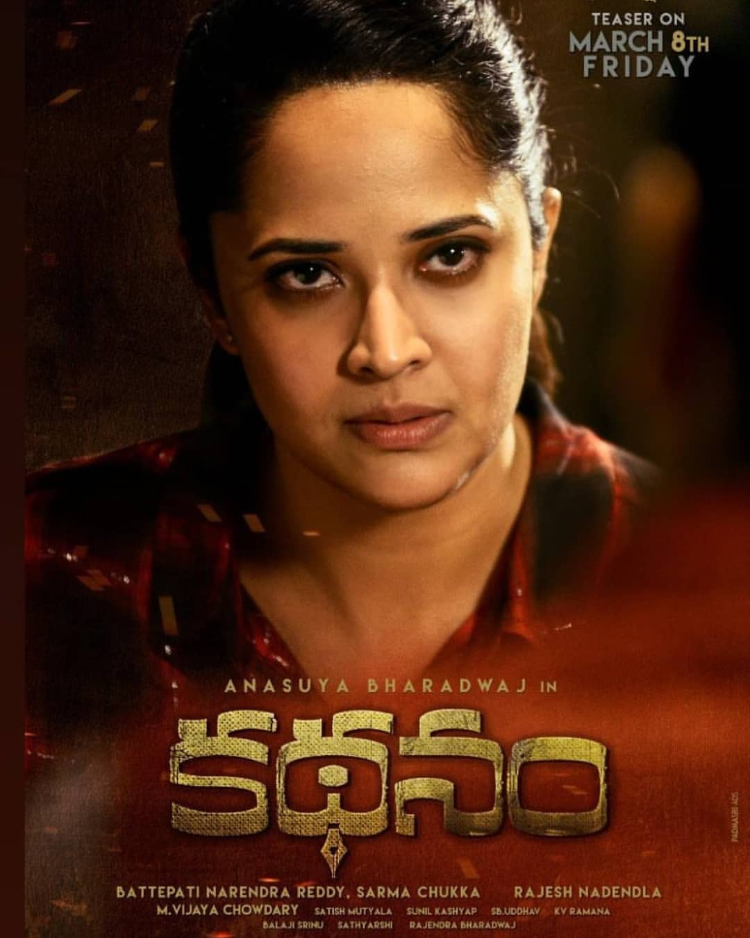 Tenali Ramakrishna BABL TamilRockers Full Movie [New