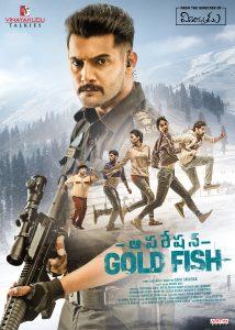 Operation Gold Fish TamilRockers