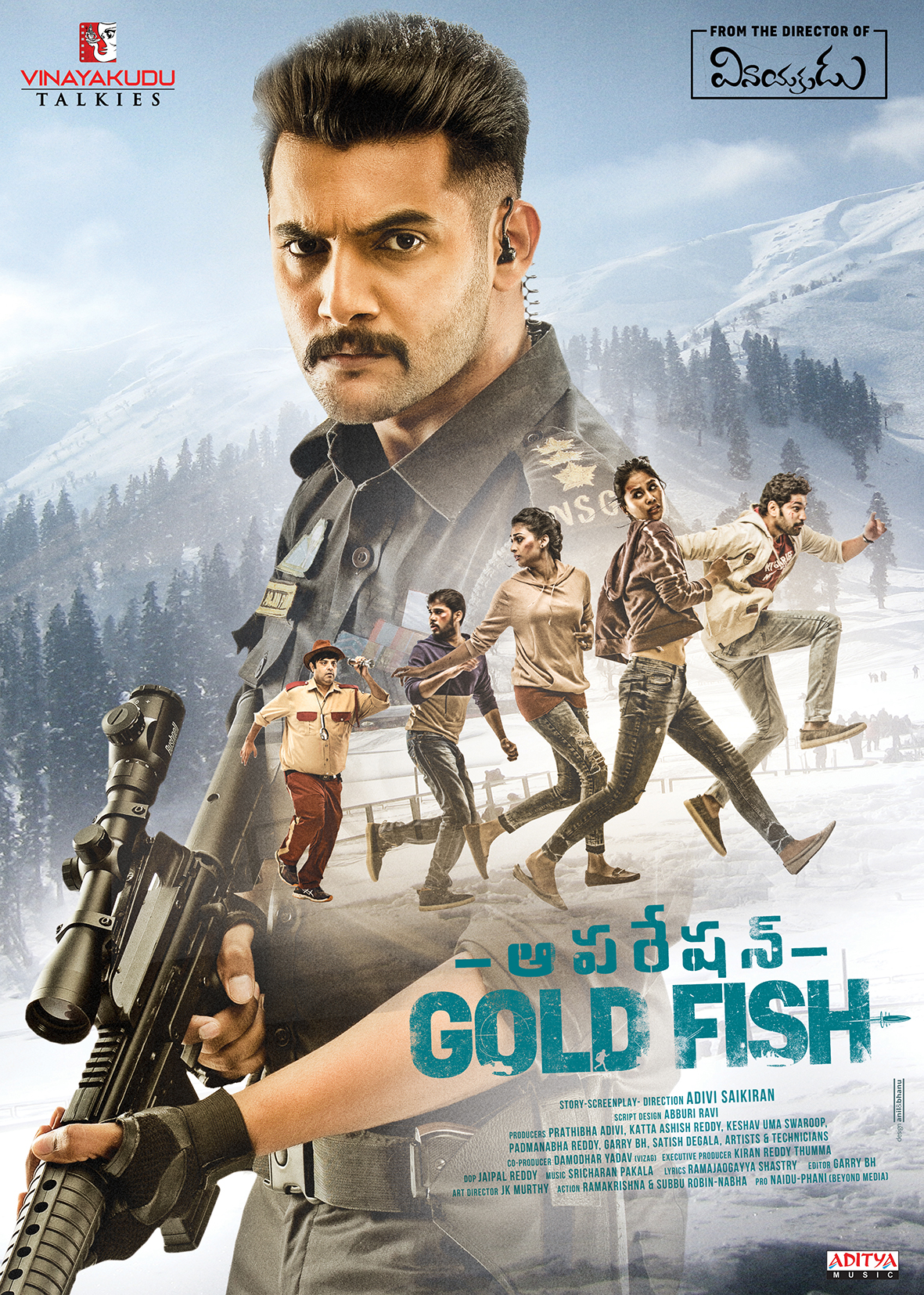 Operation Gold Fish TamilRockers