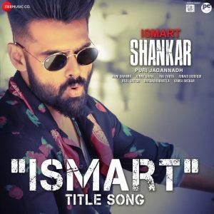 iSmart Shankar TamilRockers