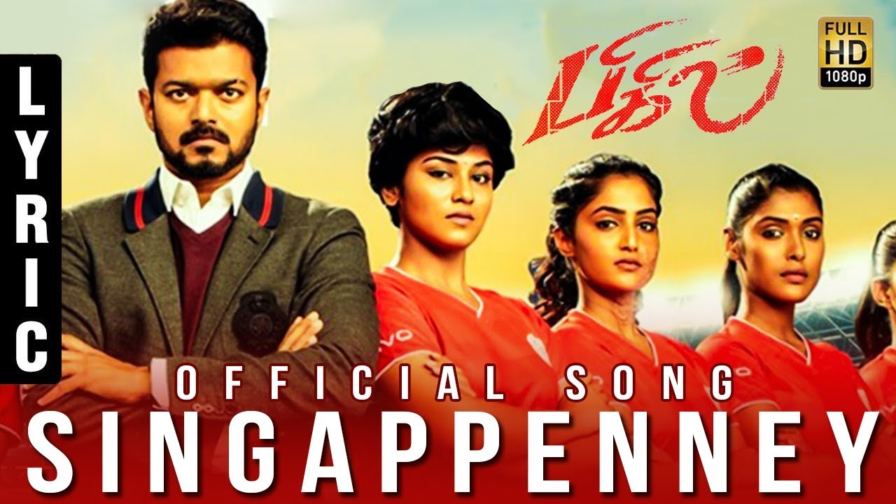 Bigil Movie Songs