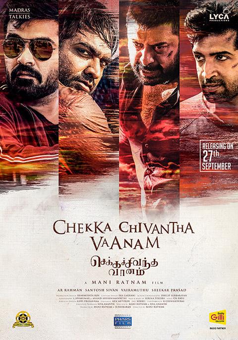 Chekka Chivantha Vaanam TamilRockers