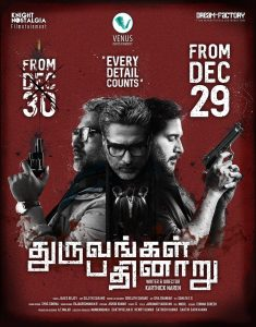 Dhuruvangal Pathinaaru TamilRockers