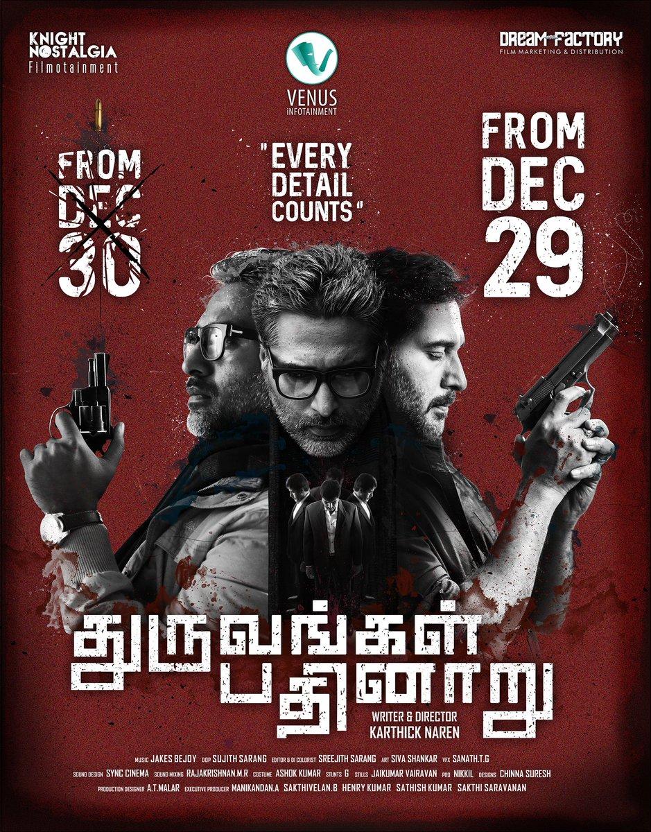 Dhuruvangal Pathinaaru TamilRockers