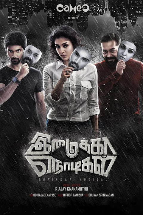 Imaikkaa Nodigal TamilRockers