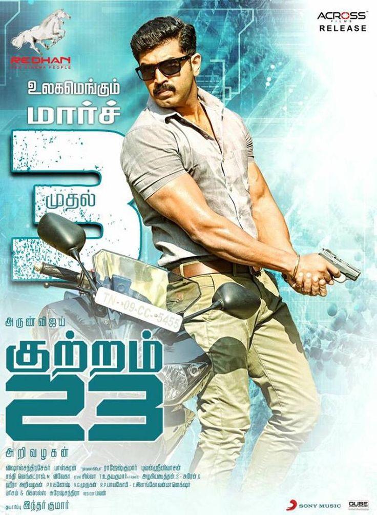 Kuttram 23 TamilRockers