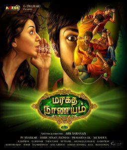 Maragadha Naanayam TamilRockers