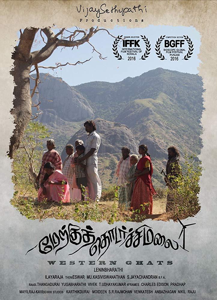 Merku Thodarchi Malai TamilRockers