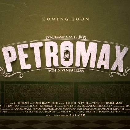 Petromax TamilRockers