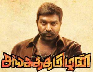 Sanga Tamizhan TamilRockers