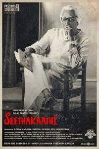 Seethakaathi TamilRockers