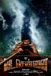 Vada Chennai TamilRockers