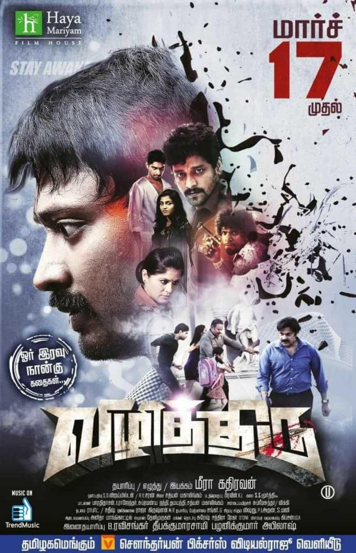 Vizhithiru TamilRockers