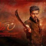 Bigil Wallpapers