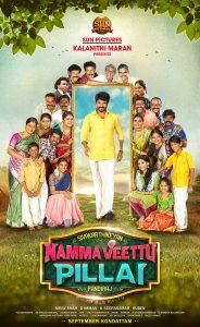 Namma Veetu Pillai TamilRockers