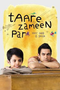 Taare Zameen Par Tamil Dubbed TamilRockers