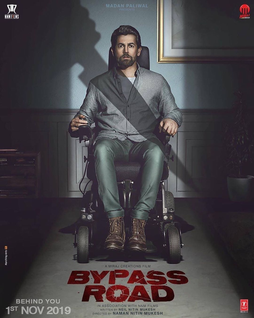 Bypass Road Tamil Dubbed TamilRockers