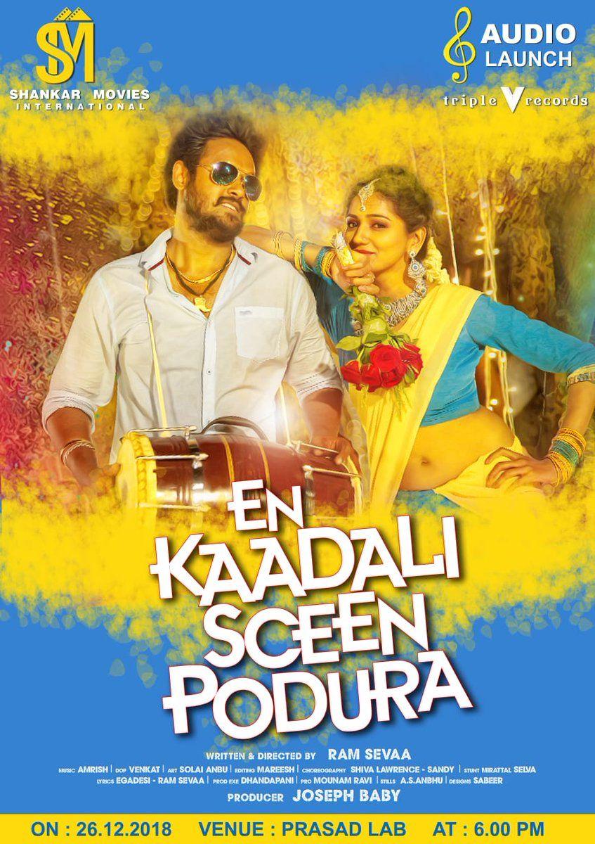 En Kaadhali Scene Podura TamilRockers