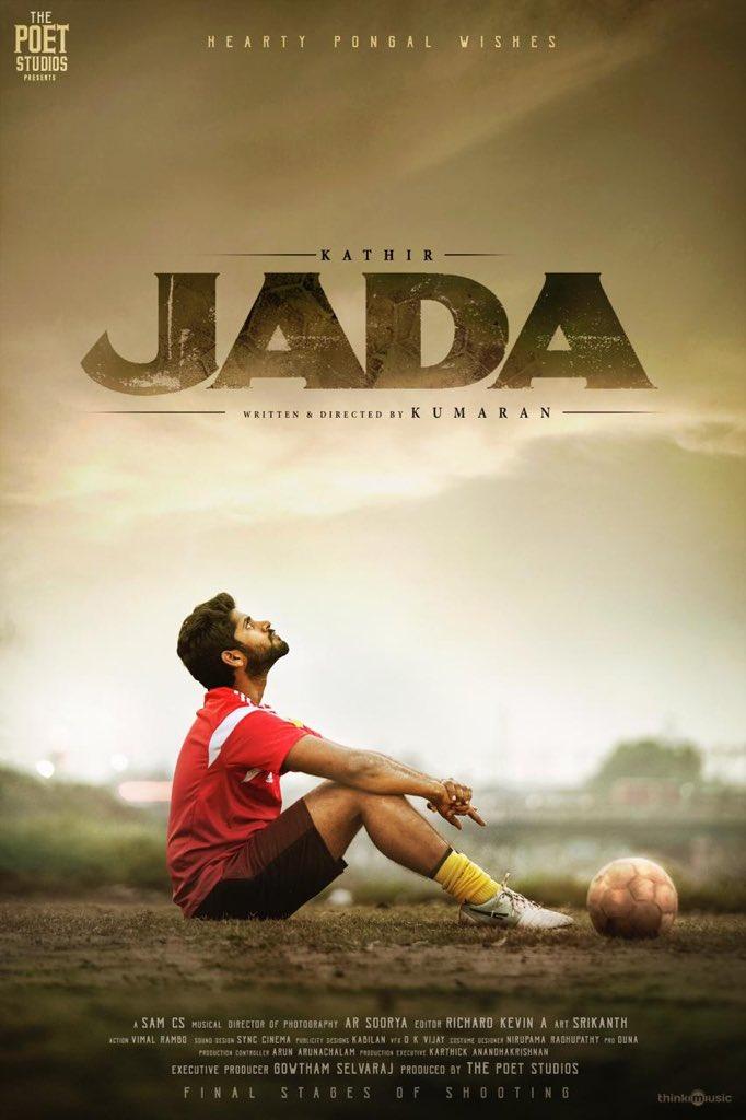 Jada TamilRockers