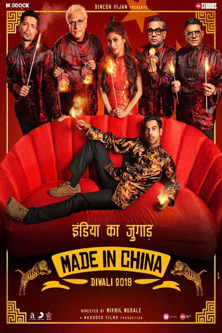 Made In China Tamil Dubbed TamilRockers