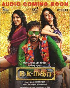 RK Nagar TamilRockers
