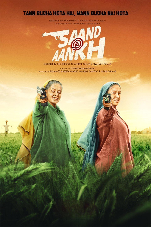 Saand Ki Aankh (2019) HQ Hindi PRE-DVD 720p 480p x264 | Full Movie