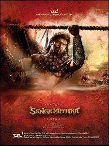 Sangamithra TamilRockers