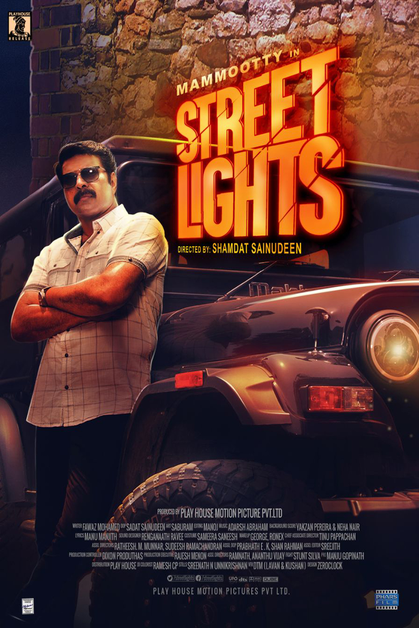Street Lights Tamil Dubbed TamilRockers