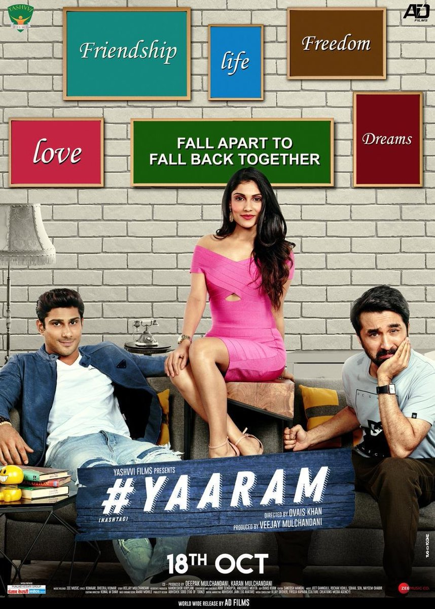 Yaaram Tamil Dubbed TamilRockers