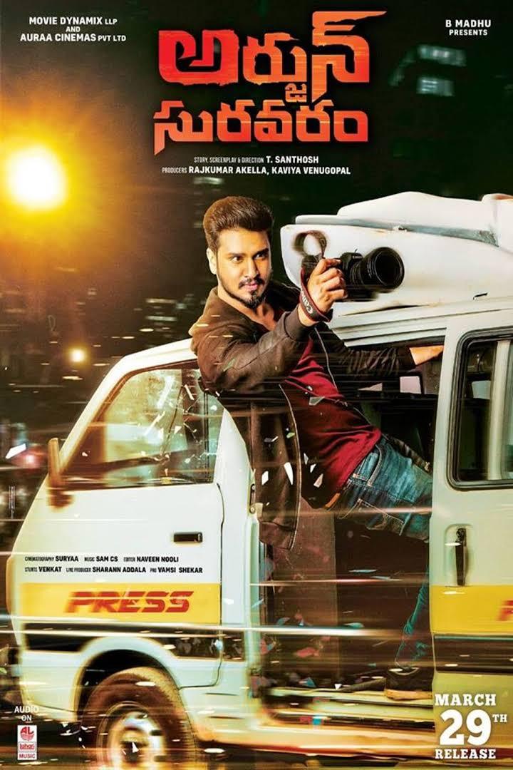 Arjun Suravaram Tamil Dubbed TamilRockers