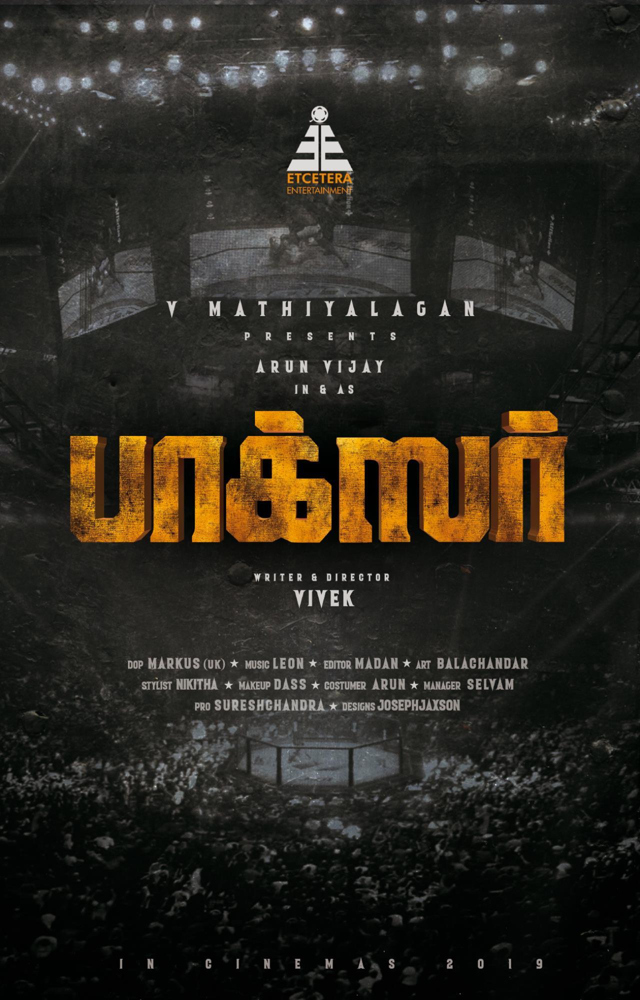 Boxer TamilRockers