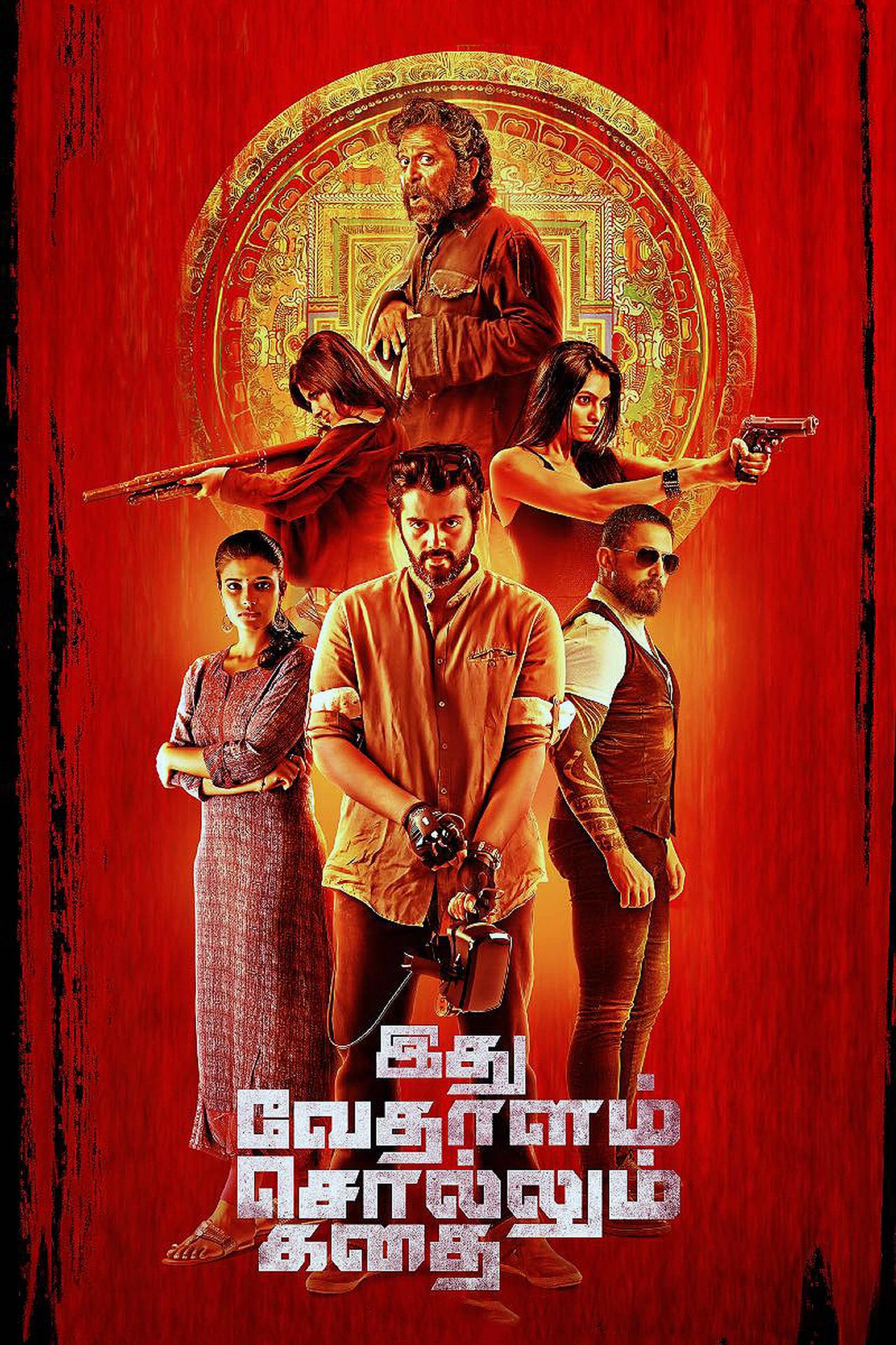 Idhu Vedhalam Sollum Kathai TamilRockers