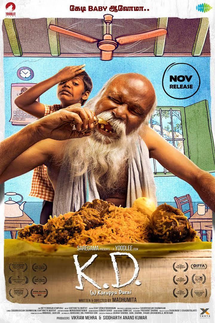 K.D. TamilRockers