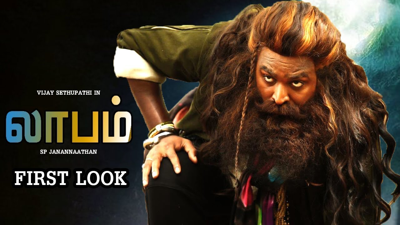 Laabam TamilRockers
