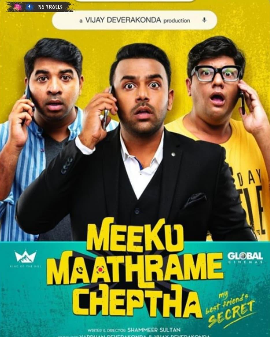 Meeku Maathrame Cheptha Tamil Dubbed TamilRockers