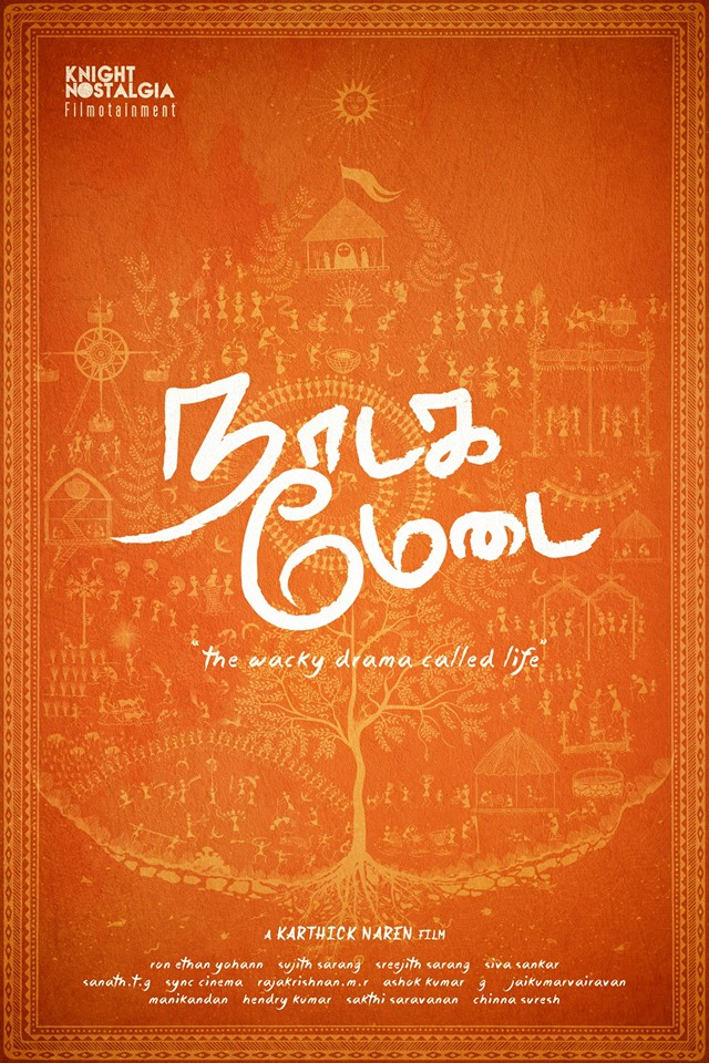 Naadaga Medai TamilRockers