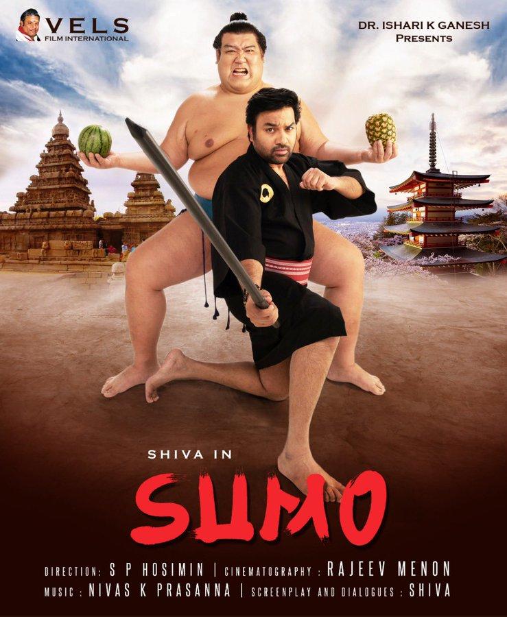 Sumo TamilRockers