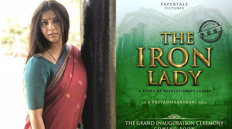 The Iron Lady TamilRockers