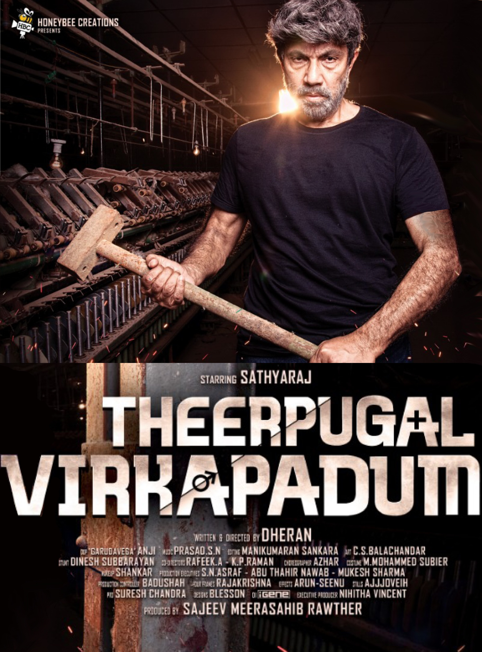 Theerpugal Virkapadum TamilRockers