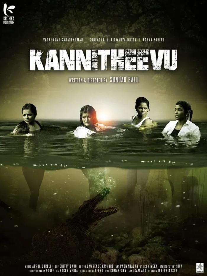 Kannitheevu TamilRockers