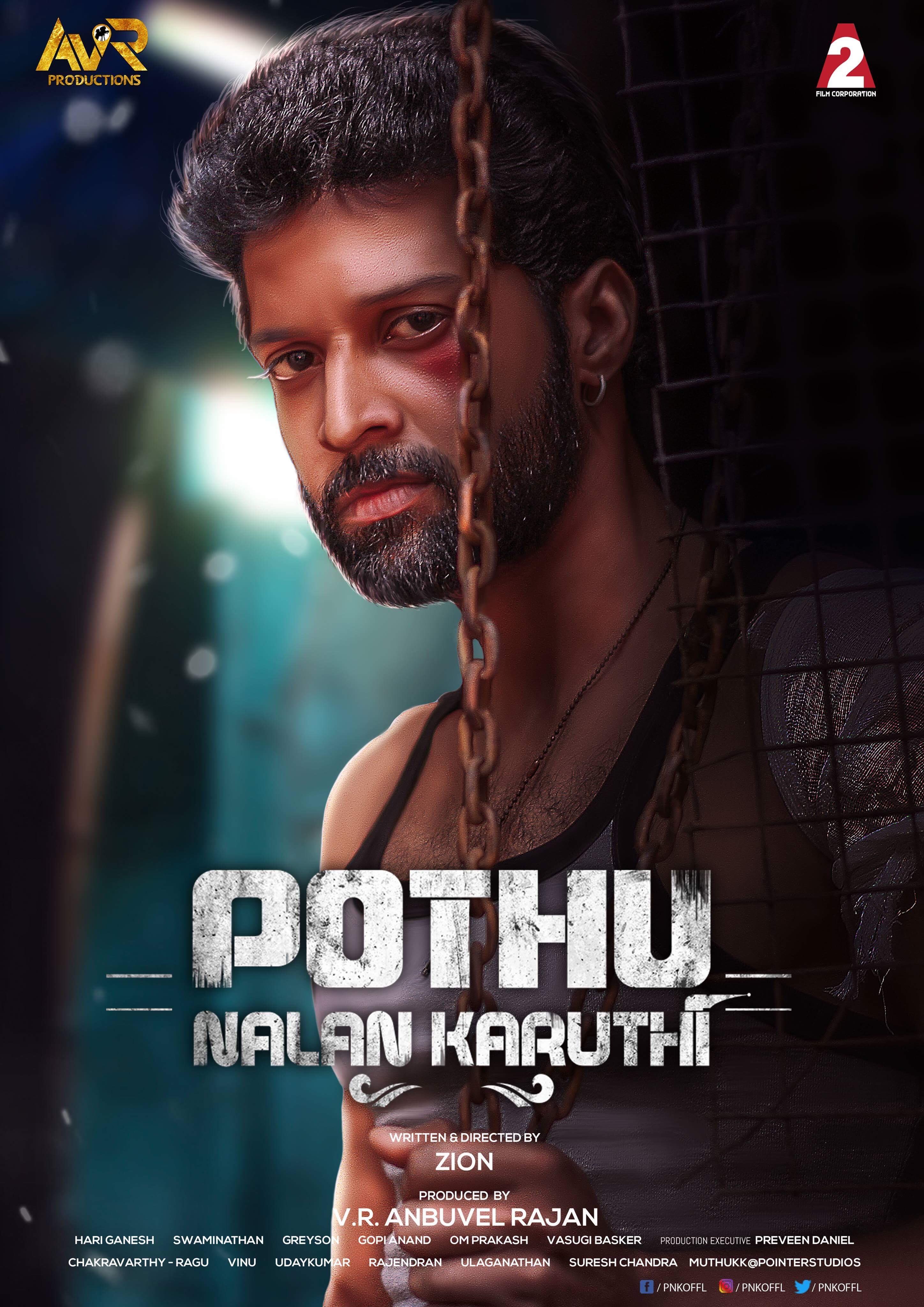 Podhu Nalan Karudhi TamilRockers