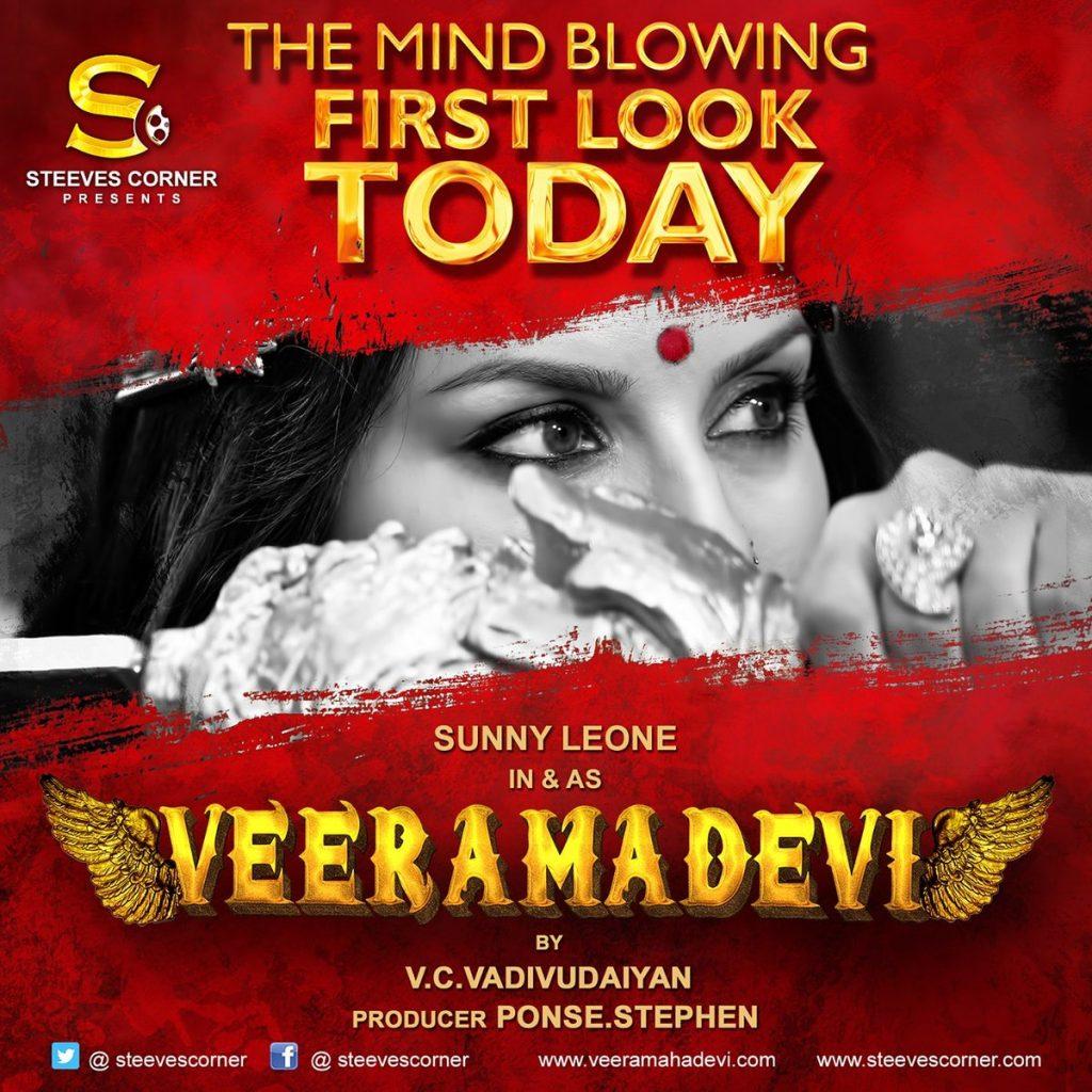 Veeramadevi TamilRockers