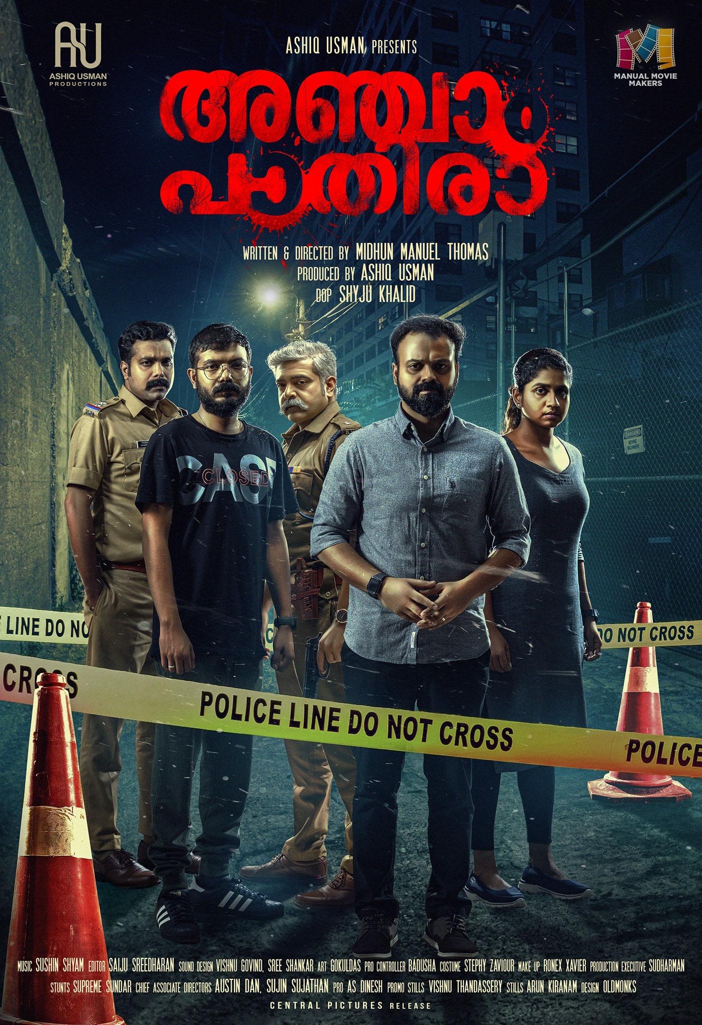 Anjaam Pathiraa Tamil Dubbed TamilRockers